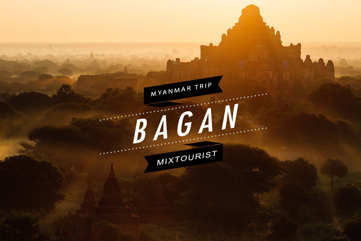 Land Tour Bagan Myanmar